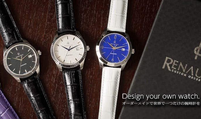メンズ腕時計のおすすめにルノータスの腕時計