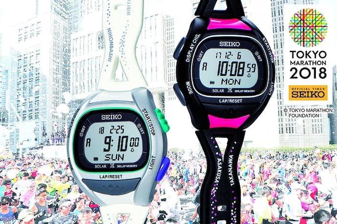 東京マラソン公式ウォッチ