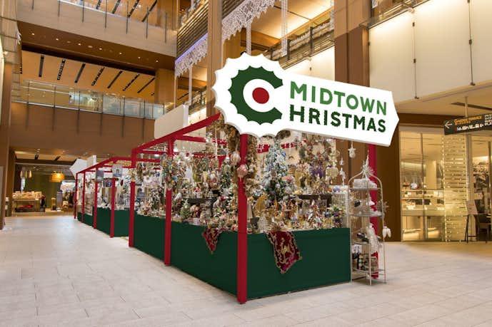 2017年の人気クリスマスケーキは東京ミッドタウン