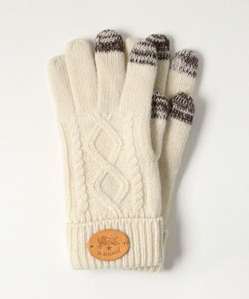 大学生彼女へのクリスマスプレゼントはイルビゾンテの手袋
