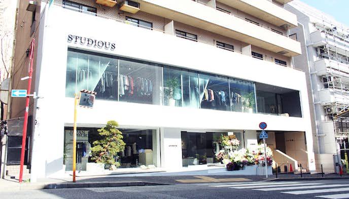 STUDIOUS店舗.jpg