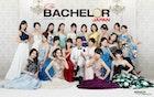 【速報】#バチェラー 参加女性20人を一挙紹介!バチェラー・ジャパン シーズン2 まもなく開幕 | Smartlog