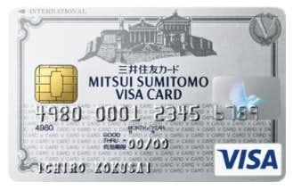 30代におすすめのクレジットカードに三井住友VISAクラシックカード.png