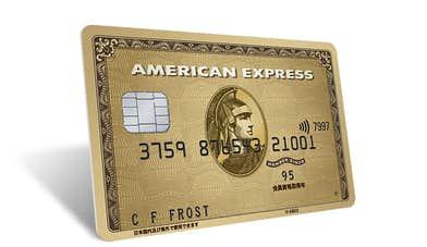 30代におすすめのクレジットカードにアメックス_ゴールドカード.png