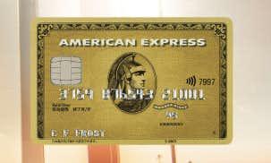 ステータスが高いゴールドカードのアメックスゴールド.png
