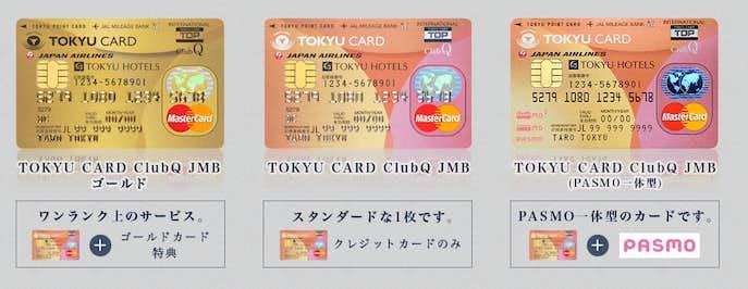 家族カードのご案内   クレジットカードのお申し …