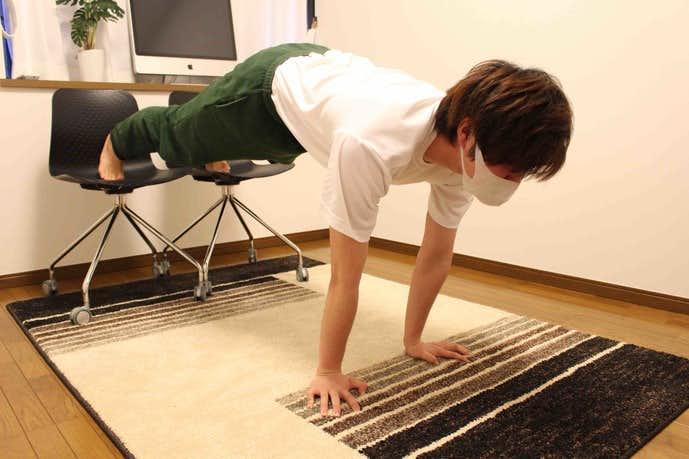 Gackt考案の大胸筋トレーニング