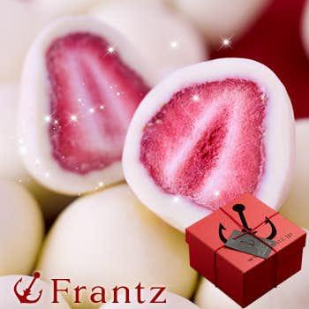 女性へのお菓子のプレゼントに神戸フランツのホワイトチョコレート.jpg