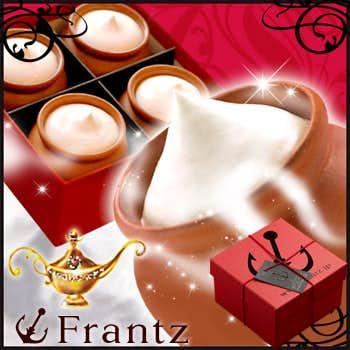 女性へのお菓子のプレゼントに神戸フランツの魔法の壷プリン.jpg
