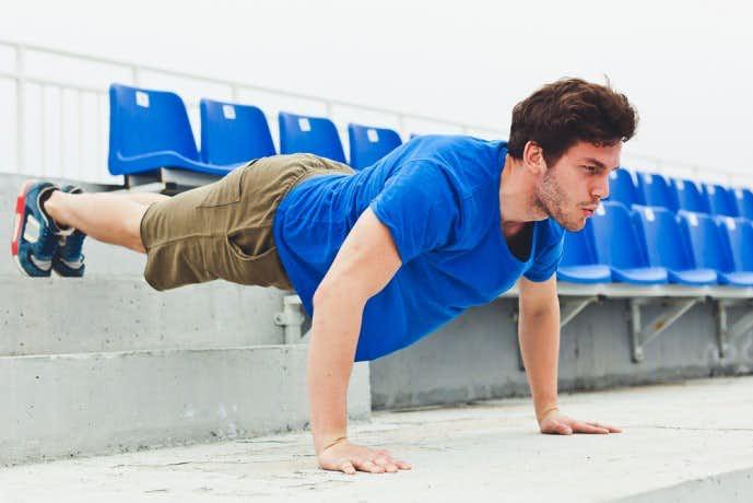 自宅で行える効果的な自重トレーニング