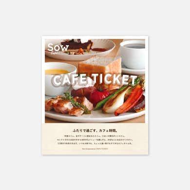 ギフトカードのプレゼントにカフェチケット全国版.jpg