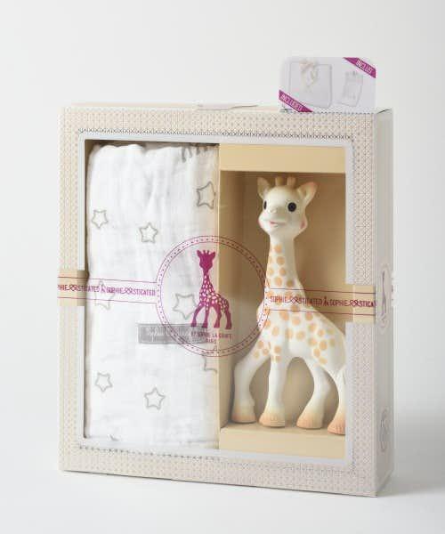 二人目の出産祝いはキリンのソフィのおもちゃ