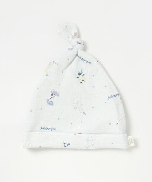 男の子の出産祝いの人気プレゼントブランドはジェラートピケ
