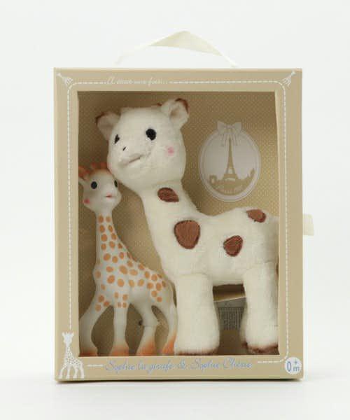 二人目の出産祝いはキリンのソフィのおもちゃセット