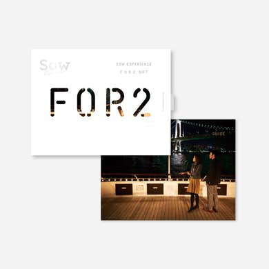 ギフトカードのプレゼントにFOR2ギフトのブラウン.jpg