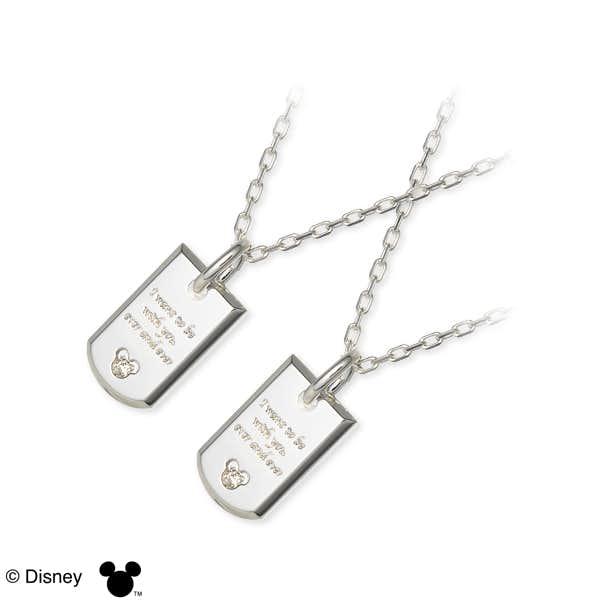 ペアネックレスのおすすめにディズニーコレクションのプレート型ネックレス.jpg