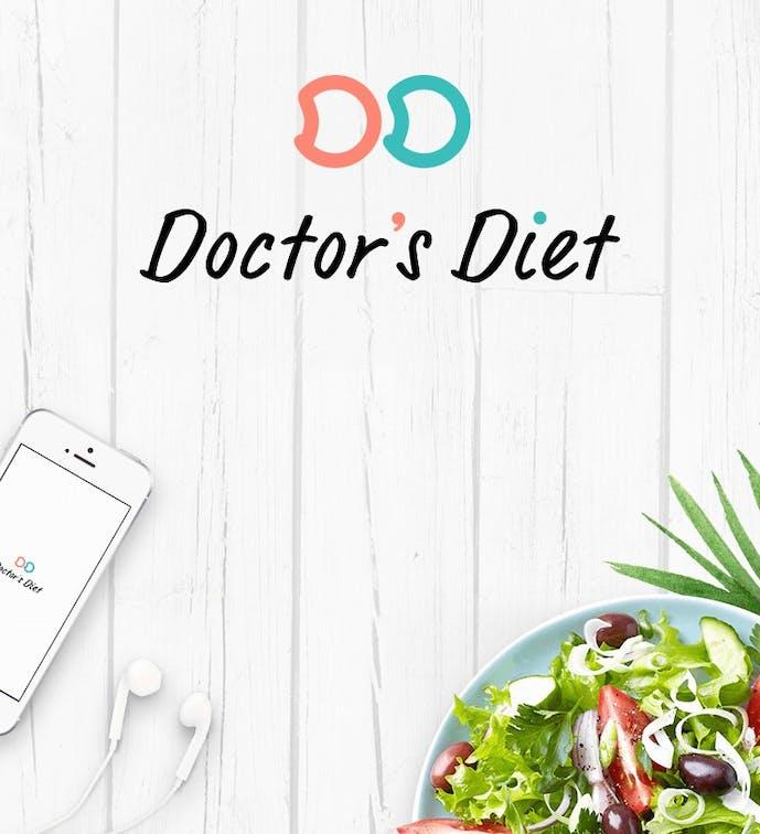 ダイエットプログラムのスクリーンショット