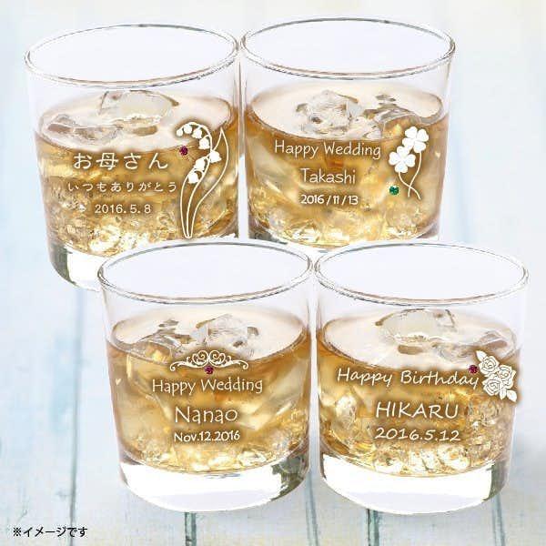 女性に贈る5000円のプレゼントは名入れのペアグラス