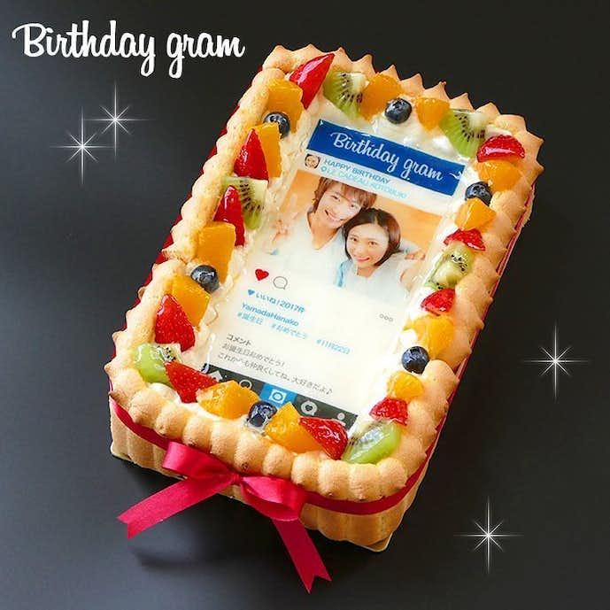お菓子のおすすめプレゼントはSNS風のプリントケーキ