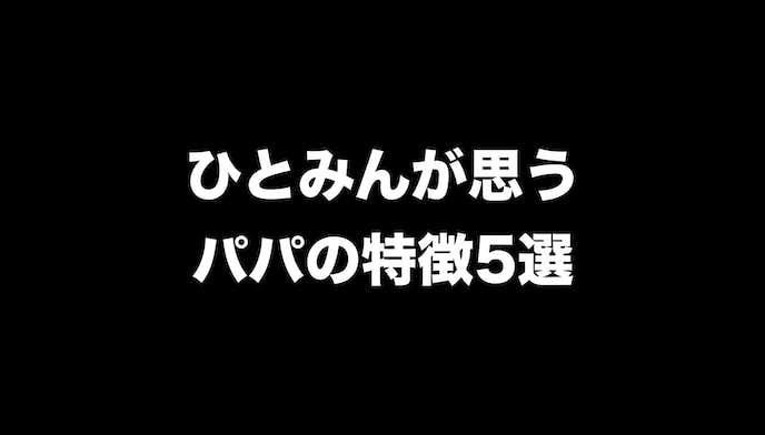 スクリーンショット_2018-10-04_19.04.36.jpg