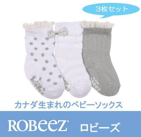 女の子の出産祝いのプレゼントハロビーズの靴下
