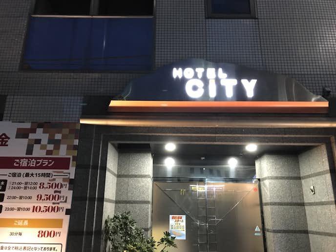 HOTEL_CITY外観