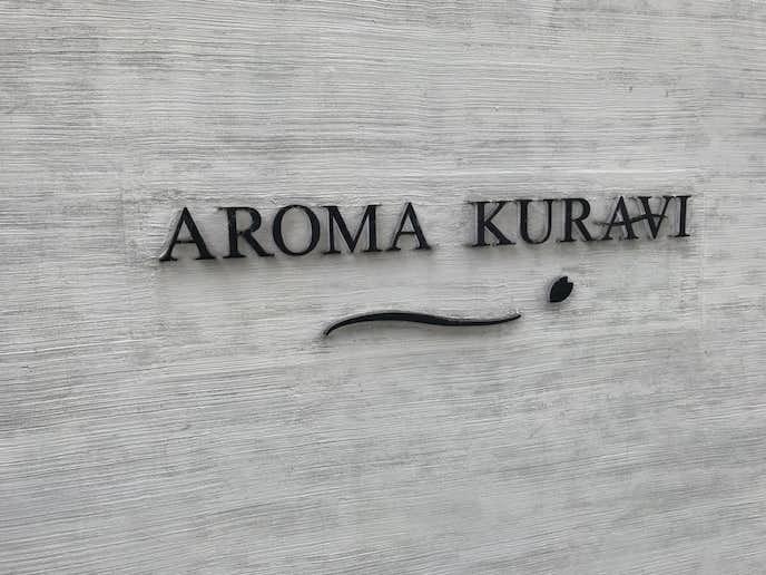 AROMA_KURAVI外観