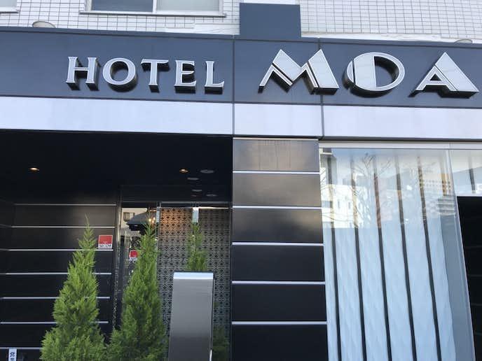 HOTEL_MOA外観
