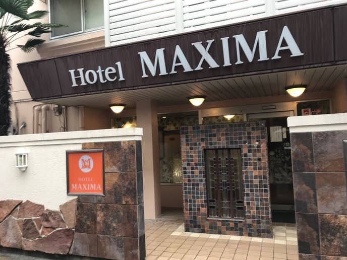 HOTEL_MAXIMA外観