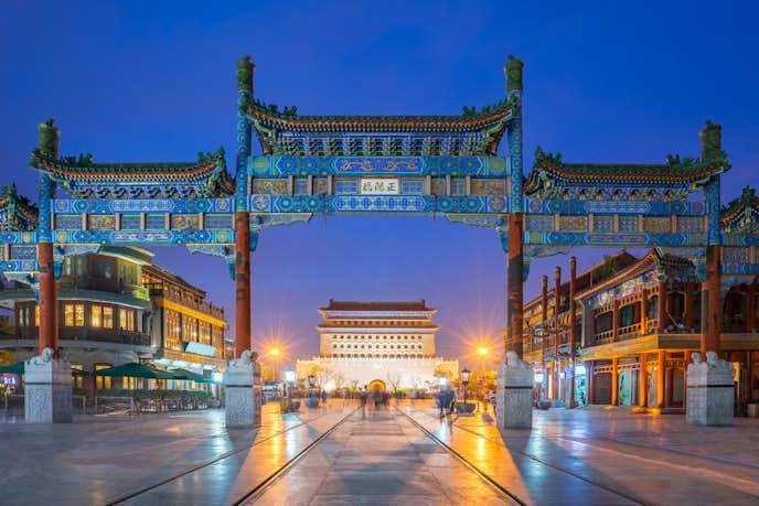中国おすすめの観光スポット「前門大街」