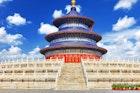 北京旅行におすすめの観光スポット25選。定番&穴場の人気名所とは | Smartlog