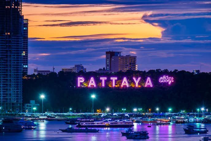 パタヤのおすすめ観光スポット