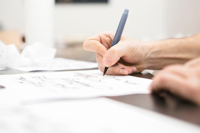 筆ペンの正しい選び方とは