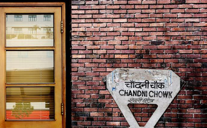 インドでおすすめの観光地はチャンドニーチョーク