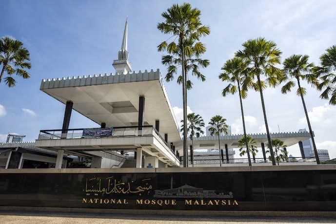 クアラルンプールでおすすめの観光地は国立モスク(新モスク)