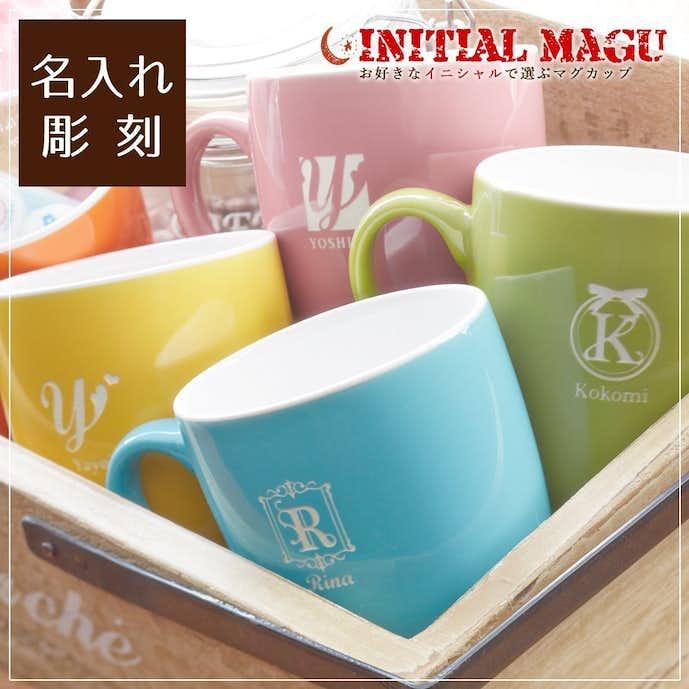 5000円で買える女性へのプレゼントは名入れできるマグカップ