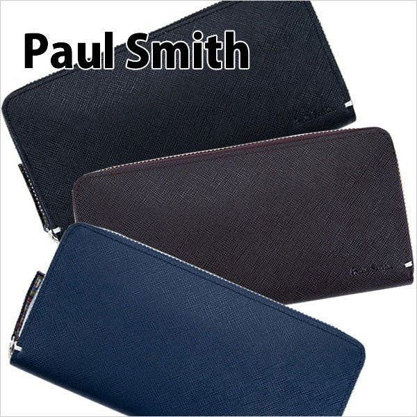 男性のプレゼントにポール・スミスの財布