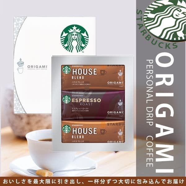 1000円で買えるプレゼントはスターバックスのドリップコーヒー