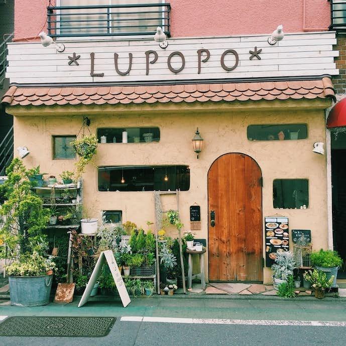 三軒茶屋のカフェアンドギャラリー ルポポ