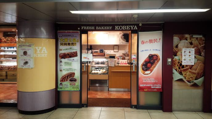 新橋でおすすめのモーニングは神戸屋フレッシュベーカリー 新橋駅店