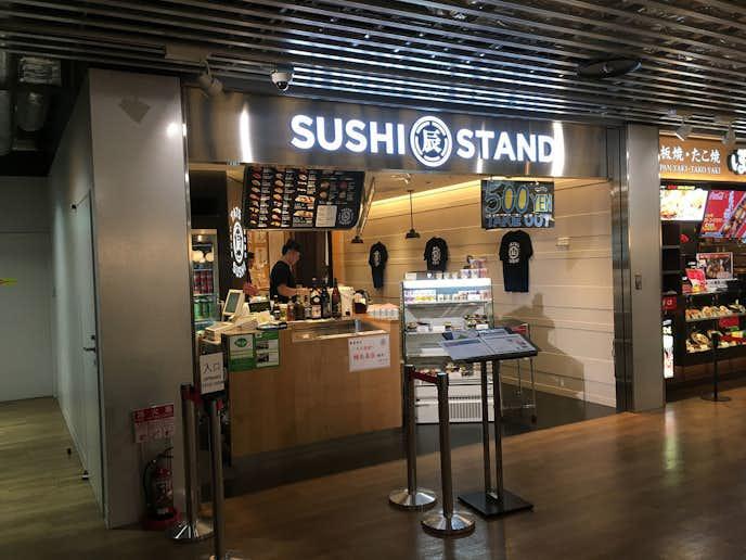 成田空港でおすすめのモーニングはタツ スシ