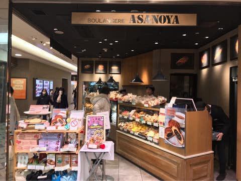 横浜駅でおすすめのモーニングはブランジェ浅野屋 ルミネ横浜店