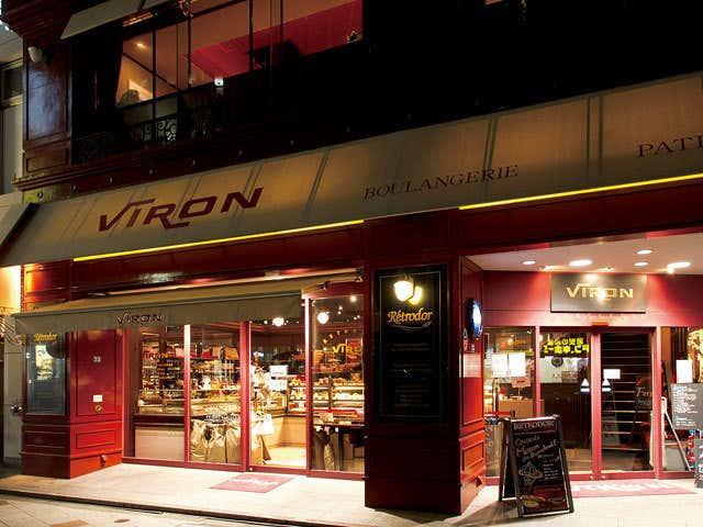 渋谷でおすすめのモーニングはBrasserie VIRON