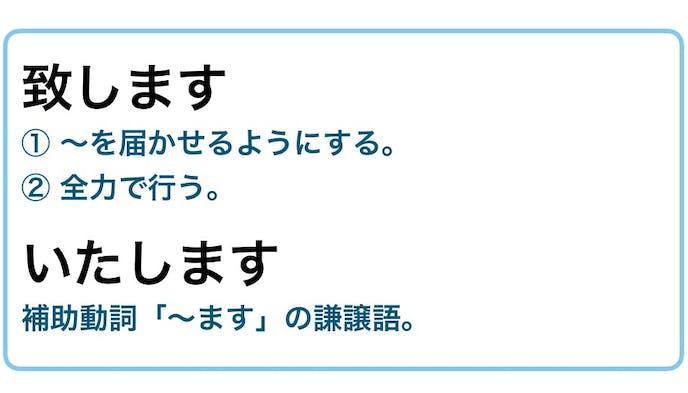 し よろしく ます お願い 「よろしくお願いします」を韓国語では?自己紹介やお願いをするときに使う