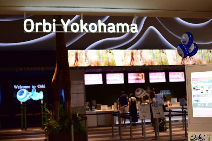夏デートにおすすめのスポットはオービィ横浜