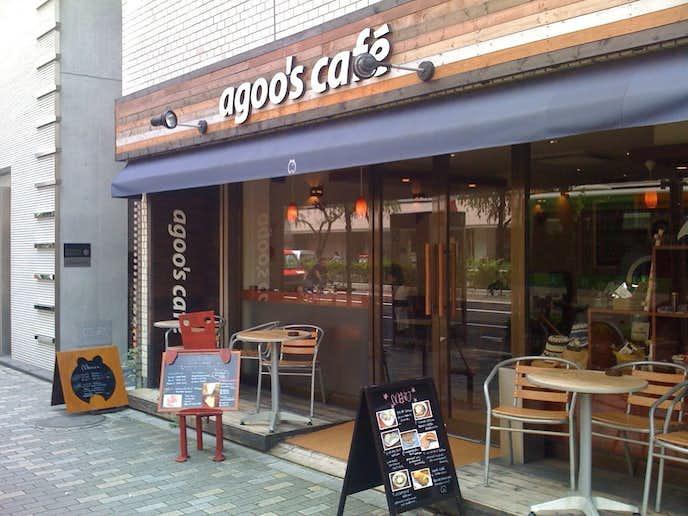 渋谷でおすすめのモーニングはアグーズカフェ