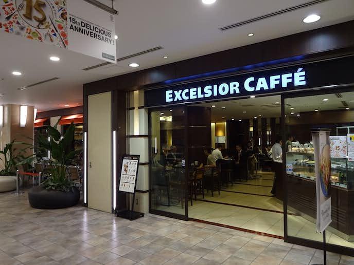 渋谷でおすすめのモーニングはエクセルシオールカフェ 渋谷マークシティー店