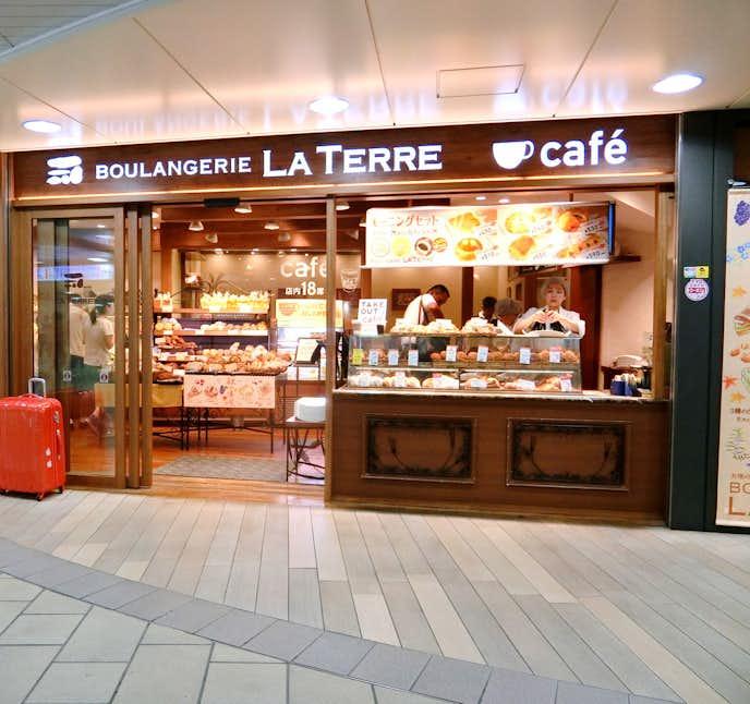 東京駅でおすすめのモーニングはブーランジェリー ラ・テール
