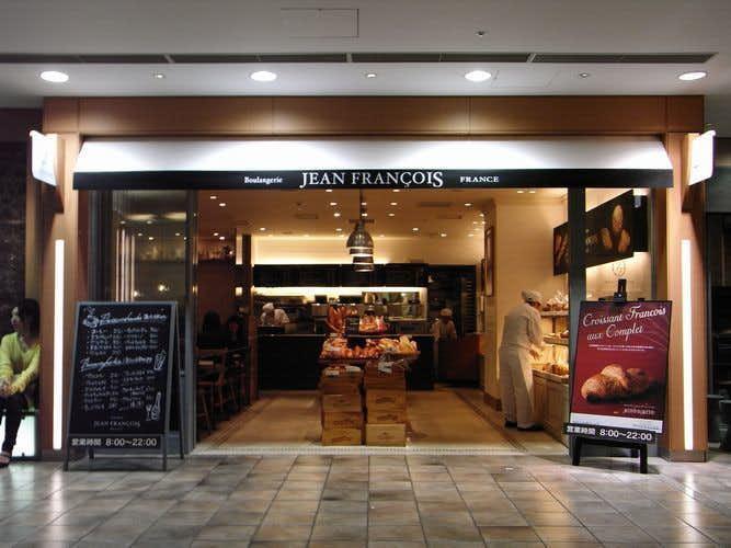 渋谷でおすすめのモーニングはジャン・フランソワ