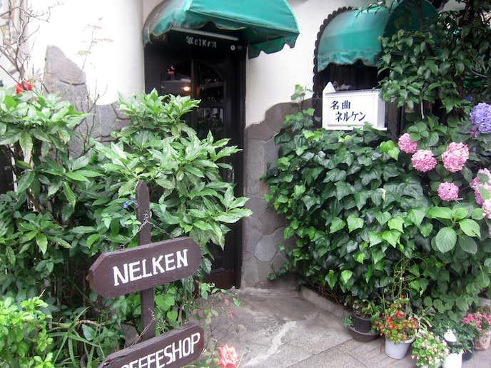 高円寺のおしゃれカフェ「ネルケン」